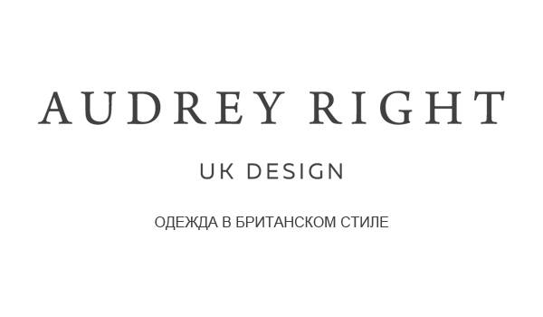 CRM для интернет-магазина «AUDREY RIGHT»